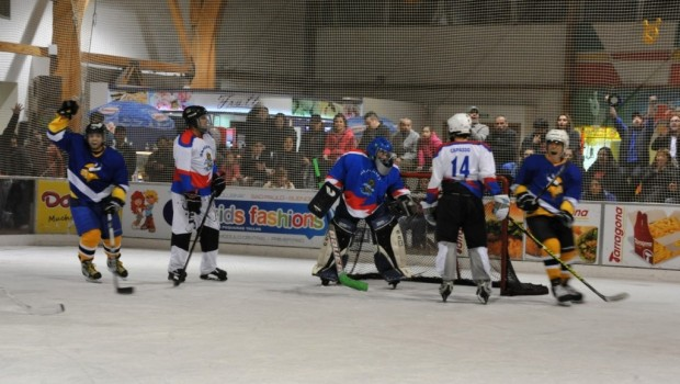 Ice Hockey in Punta Arenas. Photo: Municipalidad de Punta Arenas