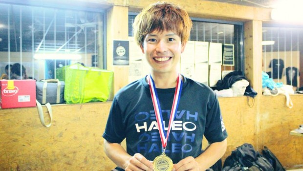 Taishi Ishida gold medal. Photo via Facebook